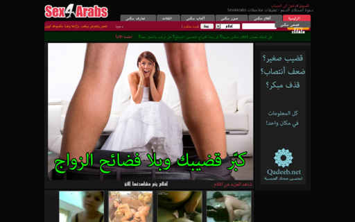 Access sex4arabs.com using Hola Unblocker web proxy