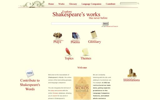 Access shakespeareswords.com using Hola Unblocker web proxy