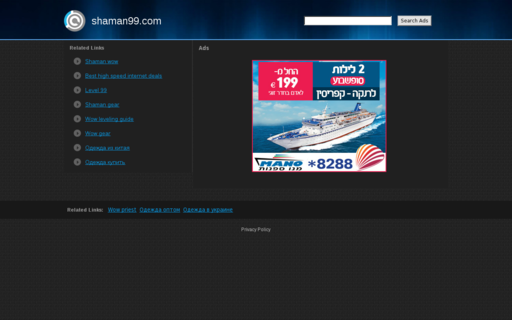 Access shaman99.com using Hola Unblocker web proxy