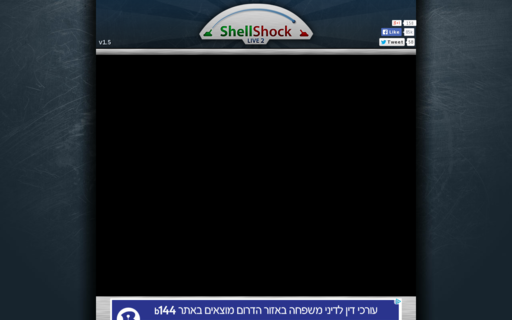 Access shellshocklive2.com using Hola Unblocker web proxy