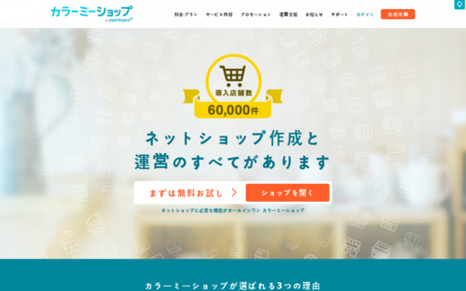 Access shop-pro.jp using Hola Unblocker web proxy
