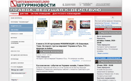 Access shturmnovosti.info using Hola Unblocker web proxy