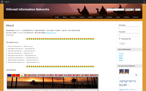 Access silkroad.net using Hola Unblocker web proxy