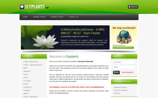 Access slyplants.com using Hola Unblocker web proxy