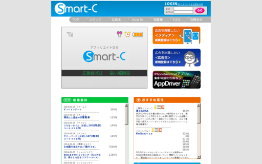 Access smart-c.jp using Hola Unblocker web proxy