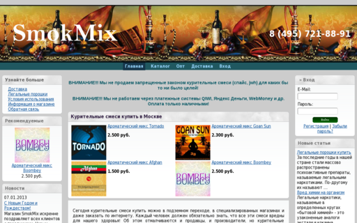 Access smokmix.com using Hola Unblocker web proxy