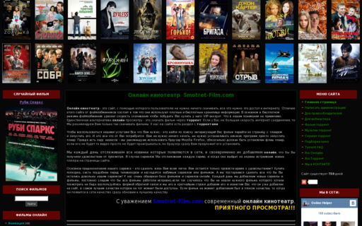 Access smotret-film.com using Hola Unblocker web proxy