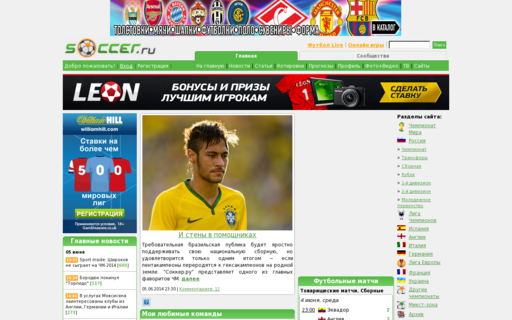 Access soccer.ru using Hola Unblocker web proxy