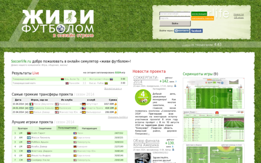 Access soccerlife.ru using Hola Unblocker web proxy