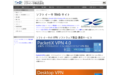 Access softether.co.jp using Hola Unblocker web proxy