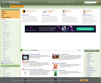 Access softportal.com using Hola Unblocker web proxy