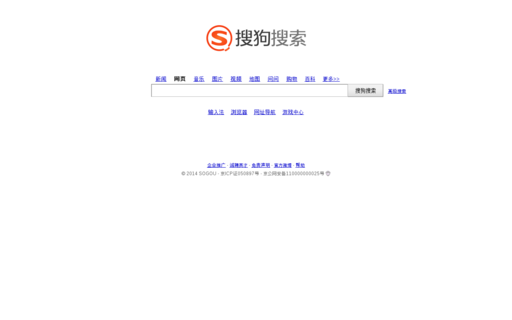 Access sogou.com using Hola Unblocker web proxy