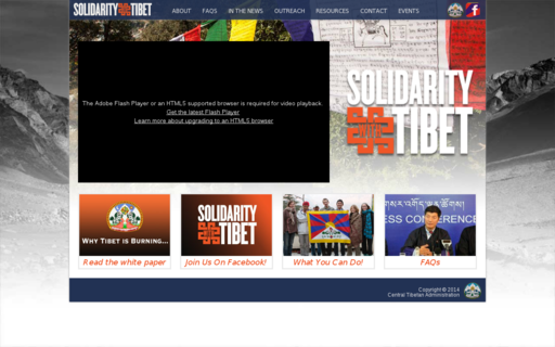 Access solidaritywithtibet.org using Hola Unblocker web proxy