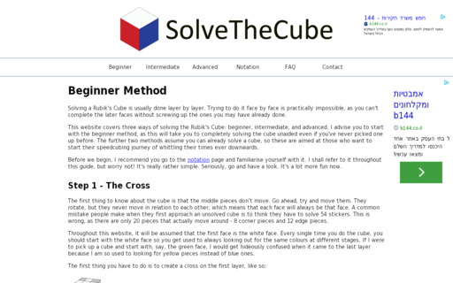 Access solve-the-cube.com using Hola Unblocker web proxy