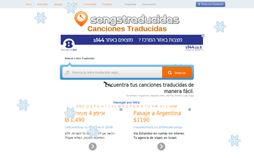 Access songstraducidas.com using Hola Unblocker web proxy