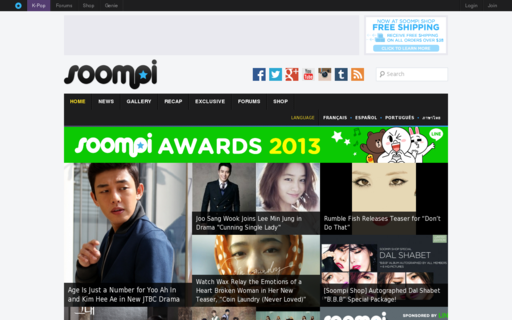 Access soompi.com using Hola Unblocker web proxy