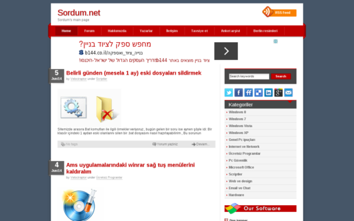 Access sordum.net using Hola Unblocker web proxy