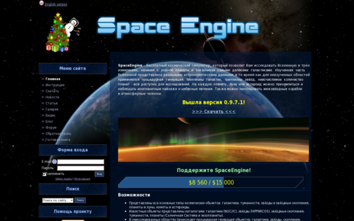 Access spaceengine.org using Hola Unblocker web proxy