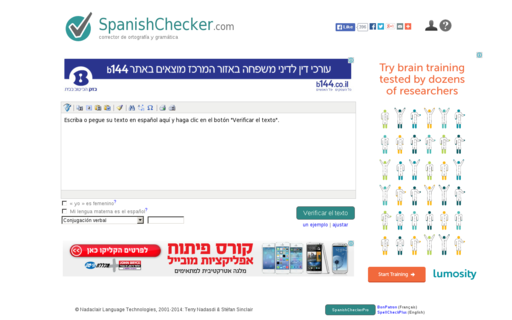 Access spanishchecker.com using Hola Unblocker web proxy