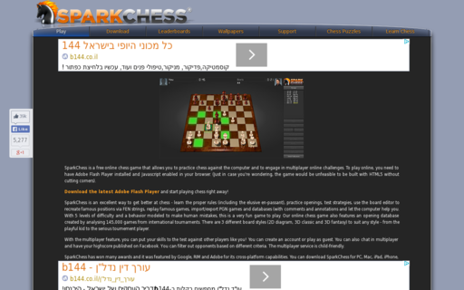 Access sparkchess.com using Hola Unblocker web proxy