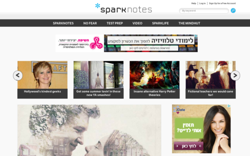 Access sparknotes.com using Hola Unblocker web proxy