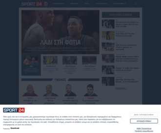 Access sport24.gr using Hola Unblocker web proxy