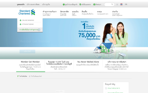 Access standardchartered.co.th using Hola Unblocker web proxy