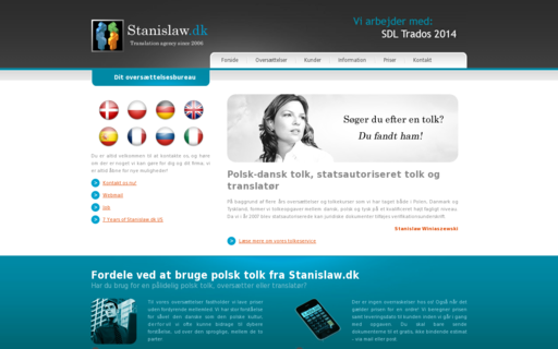 Access stanislaw.dk using Hola Unblocker web proxy