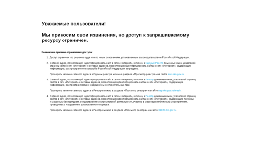 Access stat15.privet.ru using Hola Unblocker web proxy