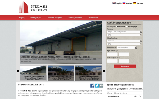 Access stegasis-realestate.com using Hola Unblocker web proxy