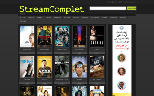 Access streamcomplet.com using Hola Unblocker web proxy