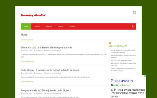 Access streamingmondial.com using Hola Unblocker web proxy