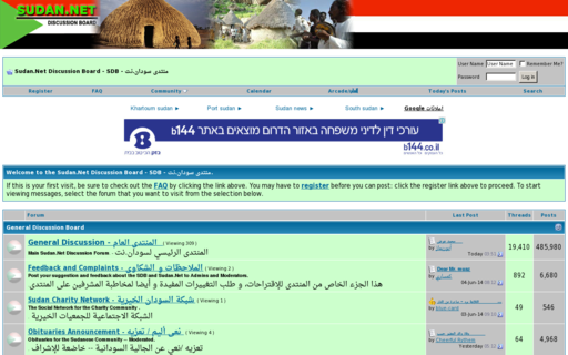 Access sudanforum.net using Hola Unblocker web proxy