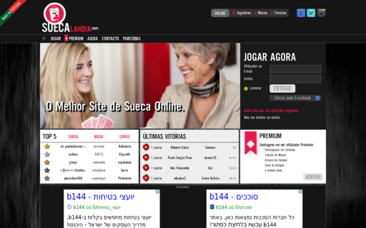 Access suecalandia.com using Hola Unblocker web proxy