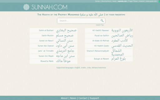 Access sunnah.com using Hola Unblocker web proxy