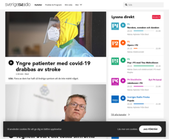 Access sverigesradio.se using Hola Unblocker web proxy