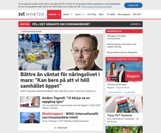 Access svt.se using Hola Unblocker web proxy