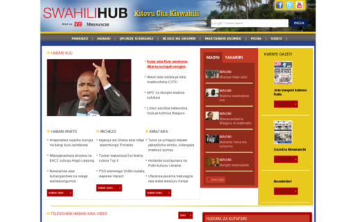 Access swahilihub.com using Hola Unblocker web proxy