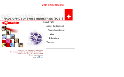 Access swiss.org.tw using Hola Unblocker web proxy