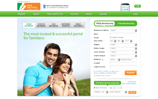 Access tamilmatrimony.com using Hola Unblocker web proxy