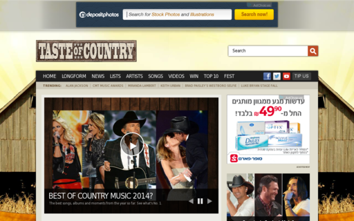 Access tasteofcountry.com using Hola Unblocker web proxy
