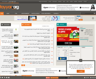 Access tayyar.org using Hola Unblocker web proxy
