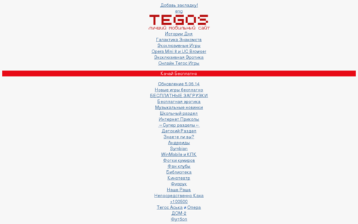 Access tegos.kz using Hola Unblocker web proxy