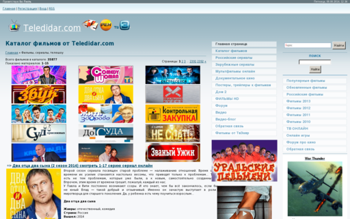 Access teledidar.com using Hola Unblocker web proxy