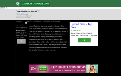 Access television-channels.com using Hola Unblocker web proxy