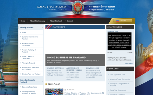 Access thaiembassy.ca using Hola Unblocker web proxy