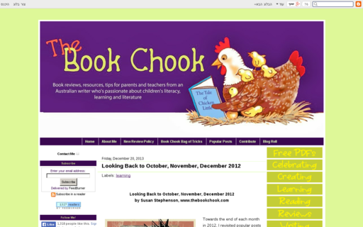 Access thebookchook.com using Hola Unblocker web proxy