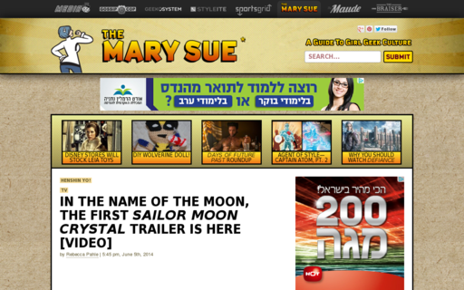 Access themarysue.com using Hola Unblocker web proxy