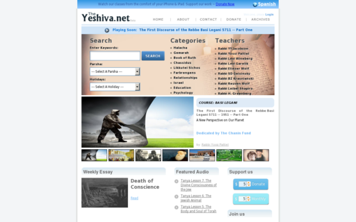 Access theyeshiva.net using Hola Unblocker web proxy