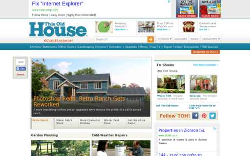 Access thisoldhouse.com using Hola Unblocker web proxy